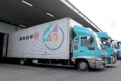 中型車(4t超ロング)